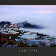 《只为那一路的风景》〈4〉-云南元阳梯田