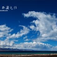 西藏之行——圣湖纳木措