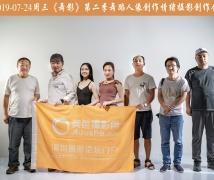 2019-07-24周三《舞影》第二季舞蹈人像创作情绪摄影创作合影