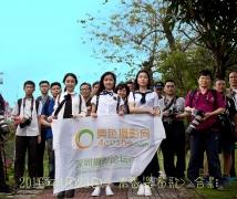 2016-4-23优乐娱乐平台《青春是首歌》深大校园风合影