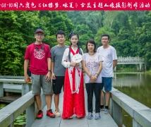 2019-08-10周六奥色《红楼梦.咏夏》古装主题人像摄影创作活动合影