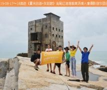 2019-08-17~18奥色《夏末的海+灰姑娘》汕尾红海湾唯美环境人像摄影创作团合影