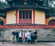 2017-07-08周六优乐娱乐平台《一朵花开的时间》禅意中国风人像创作活动合影