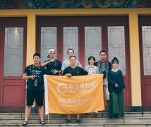 2017-09-02周六优乐娱乐平台《静心》园山寺庙禅意主题人像创作活动合影