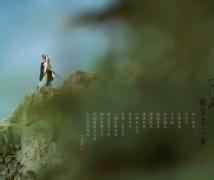 东风破之《非要去远方》
