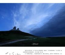 美丽的草原——可汗山