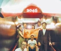 2019-08-24周六电影《2046》第二季双人主题摄影创作活动合影