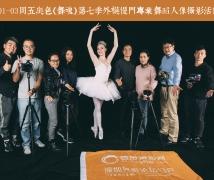 2020-01-03周五奥色《舞魂》第七季外模慢门专业舞蹈人像摄影活动合影