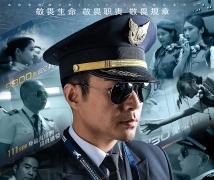 《中国机长》--跟着电影去创作