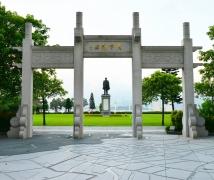 香港中山公园