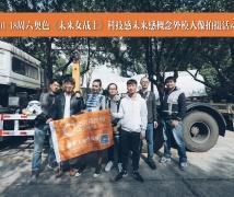 2020-01-18周六�W色《未�砼��鹗俊房萍几形�砀懈拍钔饽H讼衽�z活�雍嫌�