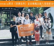 2019-06-16周日奥色9周年感恩特惠系列《芳菲流年》复古旗袍主题人像摄影