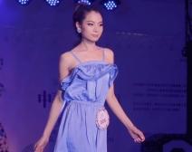文化小姐半决赛旗袍