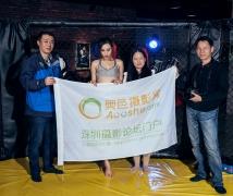 2016-12-30优乐娱乐平台《拳王》主题人像创作活动合影
