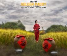 Jiu'er-GOLDEN PADDY