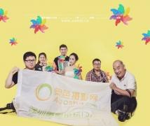 2016-07-31优乐娱乐平台《风车》时尚白纱人像棚拍活动合影