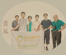 2016-07-30优乐娱乐平台《画风》仿工笔画中国风人像棚拍活动合影