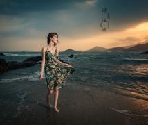 情迷海岸线