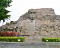 深圳 ~ 中山公園 ( — )