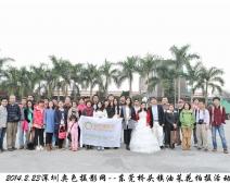 2014.2.23东莞桥头镇油菜花拍摄活动