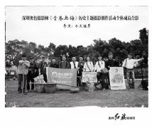 2019-03-03周日奥色《我的知青岁月》芳华系列第14季主题人像摄影创作活动合影