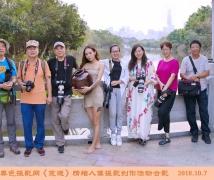 奥色摄影网《荒逝》情绪人像摄影创作活动合影  2018.10.07