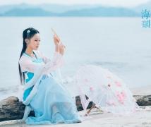 海韵-古装少女风