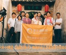 2018-05-14周一奥色《南国有佳人》旗袍时尚人像摄影创作活动
