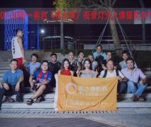 2018-07-30周一奥色《夜太美》夜景灯光人像摄影创作活动