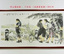 文博宫 ~ 祥山博物馆