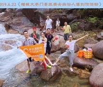 2019-06-22奥色《美人出浴图》广州增城人像摄影团