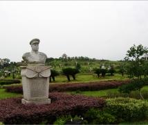 兴国将军园