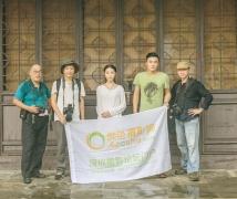 2016-08-13优乐娱乐平台《故园情》中国风复古人像外拍活动合影