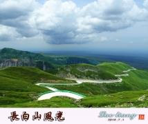 长白山景观