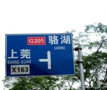 发现河源,筑梦家园。第三十五篇,东源县骆湖镇。
