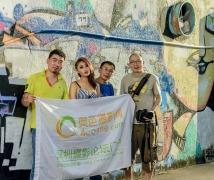 2016-07-23优乐娱乐平台《BAD GIRL》涂鸦墙嘻哈风人像拍摄活动
