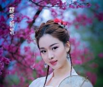 樱花美人季