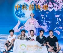 2016-09-11优乐娱乐平台《嫦娥奔月》中秋节主题古装人像棚拍活动合影