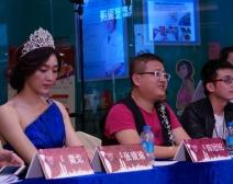 中华文化小姐大赛深圳赛区比赛作业贴