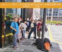 2020-07-18周六上午奥色《时尚街拍》街拍人像摄影活动合影