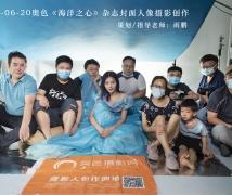 2020-06-20�W色《海洋之心》�s志封面人像�z影��作合影
