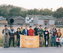 2017-12-09周六优乐娱乐平台《白鹿原》自驾游惠东主题人像创作合影花絮