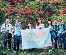 2017-03-05优乐娱乐平台《杜鹃花开》花海环境人像外拍活动合影