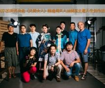 2017-07-20周四优乐娱乐平台《民国女人》陈逸飞双人油画风主题人像创作活动合影