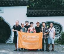2017-07-22周六优乐娱乐平台《枉凝眉》园博园林黛玉主题人像创作活动合影