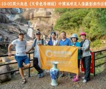 2019-10-05周六奥色《天青色等烟雨》中国风唯美人像摄影创作活动合影