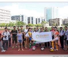 2014-6-29《鹏城校园·足球宝贝》人像拍摄活动合影