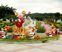 广州云台花园。