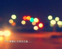 小米摄影----思念