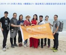 2019-10-26周六�W色《蝴蝶仙子》海�唯美人像�z影��作活�雍嫌�